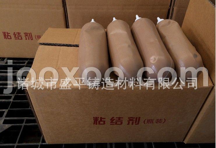 砂型砂芯粘结剂粘合剂无机快干发气量低