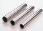 光亮精密钢管 40Cr精密钢管 机械用管