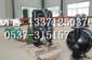 气动隔膜泵 BQG气动隔膜泵东达机电直销