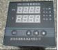 京 DJS-9
