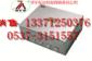 气动电磁阀 CFHC10-0.8矿用本安型气动电磁阀直销