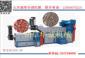 北京塑料造粒机   废塑料制粒机组