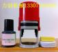 小型简易塑料瓶盖瓶底瓶身生产日期打码机